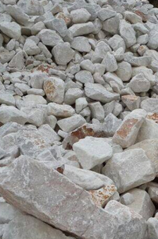 水镁石矿原矿石
